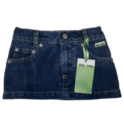 Stoere korte spijker rok