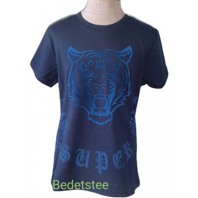 Blauw tijger shirt