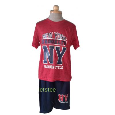 rode NY zomer set