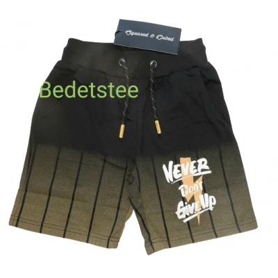 zwart groene korte broek